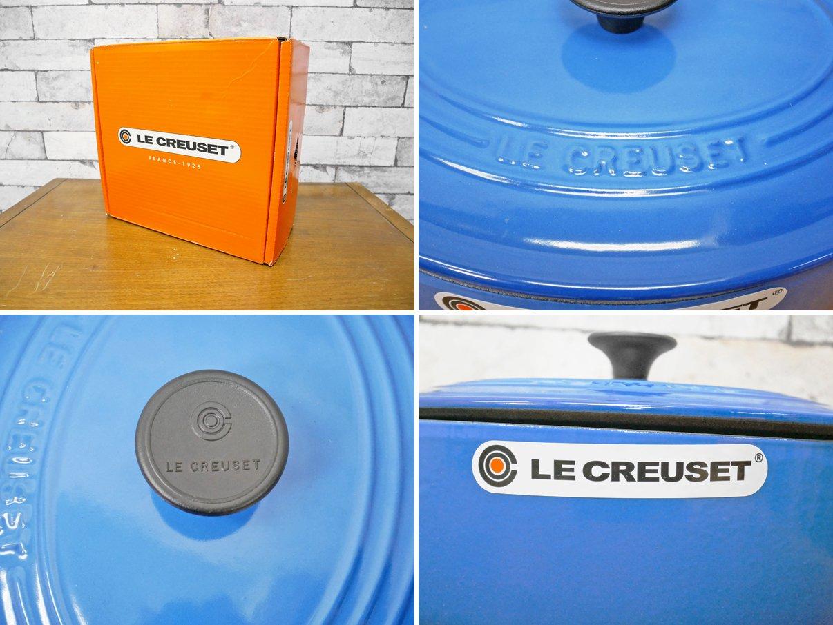ルクルーゼ LE CREUSET ココットオーバル キャセロール Φ26cm ブルー 箱付 美品 ●