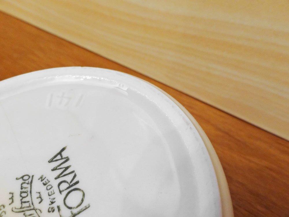 ロールストランド Rorstrand フォルマ Forma スウェーデン シュガーボウル 小鉢 オーレ・アルベリウス Olle Alberius デザイン ビンテージ レトロモダン 北欧食器 ◇