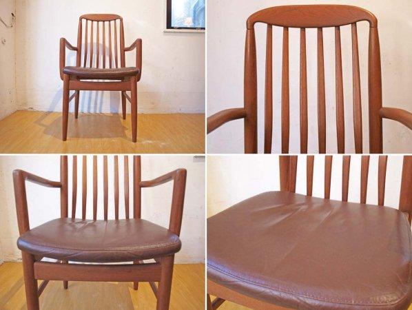 ベニーリンデン BENNY LINDEN ビンテージ チーク無垢材 ダイニングアームチェア デンマーク Dining Chair Denmark ★