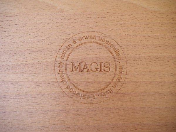 マジス Magis スティールウッドチェア Steelwood Chair スチールホワイト×ビーチ材 ロナン&エルワン・ブルレック A 美品 定価¥71,500- ◇