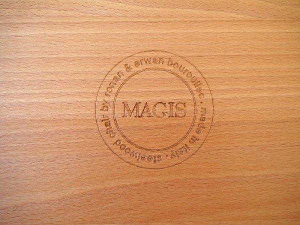 マジス Magis スティールウッドチェア Steelwood Chair スチールホワイト×ビーチ材 ロナン&エルワン・ブルレック B 美品 定価¥71,500- ◇