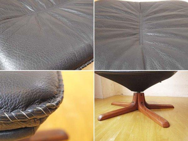ベルグ ファニチャー BERG Furniture C90 クラシック オットマン チーク無垢材ベース フットスツール Foot stool フリー角度調整付 デンマーク 極美品 定価20万 ★