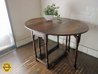 英国 アンティーク Antique バタフライテーブル UK ダイニングテーブルオーク材 ヴィンテージ ◎