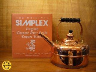 シンプレックス SIMPLEX カッパーケトル 2.7L Copper Kettle No.1 - KC1 UK 英国純銅製高級薬缶 元箱付き 未実用品 状態良好 ◇