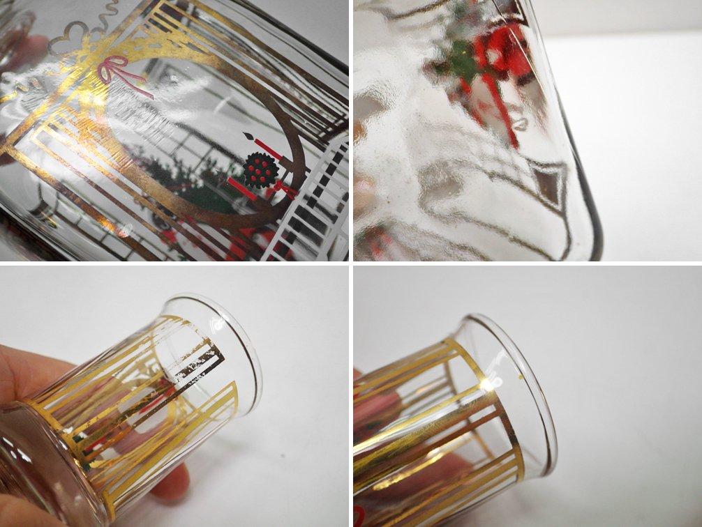 ホルムガード holmegaared クリスマスボトル ツリー 女の子 飾付け ショットグラス セット 1990年 デンマーク 箱付 ●