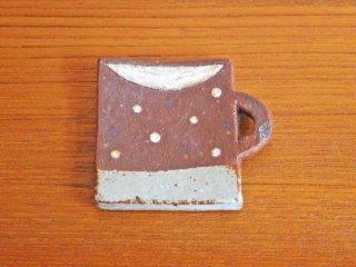 岡崎順子 箸置き マグカップ柄 ブラウン 現代作家♪