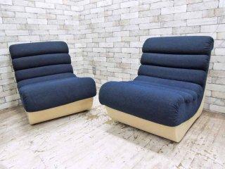 アルフレックス arflex レインボーチェア Rainbow Chair 2脚セット ラウンジチェア ソファ ネイビー スペースエイジ ミッドセンチュリー A ●