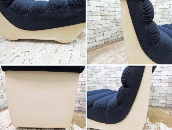 アルフレックス arflex レインボーチェア Rainbow Chair 2脚セット ラウンジチェア ソファ スペースエイジ ミッドセンチュリー B ●
