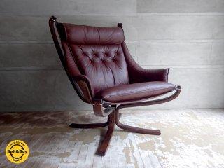 バットネ VATNE ファルコンチェア Falcon Chair シガード・レッセル Sigurl Resell  ノルウェー ビンテージ ♪