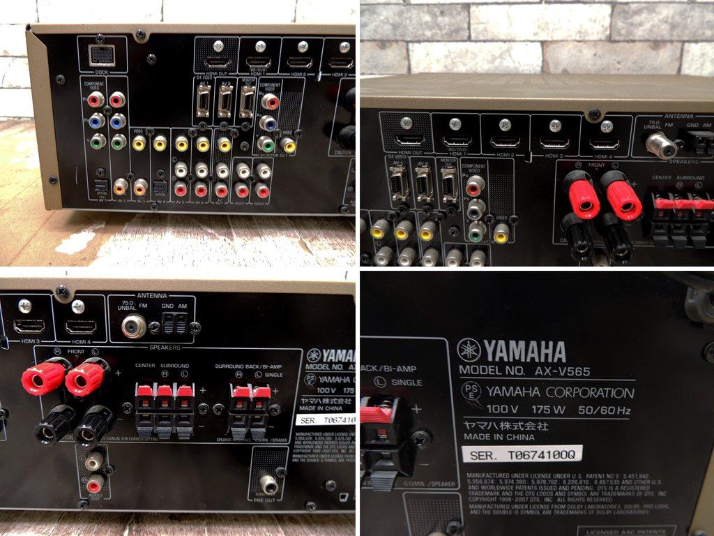 ヤマハ YAMAHA 7.1ch AVアンプ パワーアンプ AX-V565 ホームシアター オーディオ ●