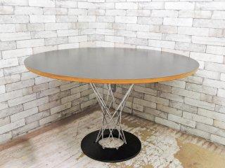イサムノグチ サイクロンテーブル ダイニングテーブル リプロダクト ミッドセンチュリー Φ118cm ●