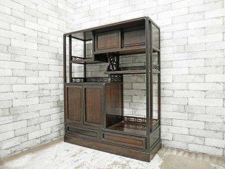 ジャパンビンテージ 飾り棚 茶箪笥 違い棚 オープンシェルフ アジアン家具 ●