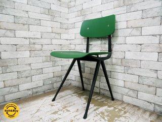 ヘイ HAY リザルトチェア RESULT CHAIR ダイニングチェア グリーン フリソ・クラマー 北欧家具 ●