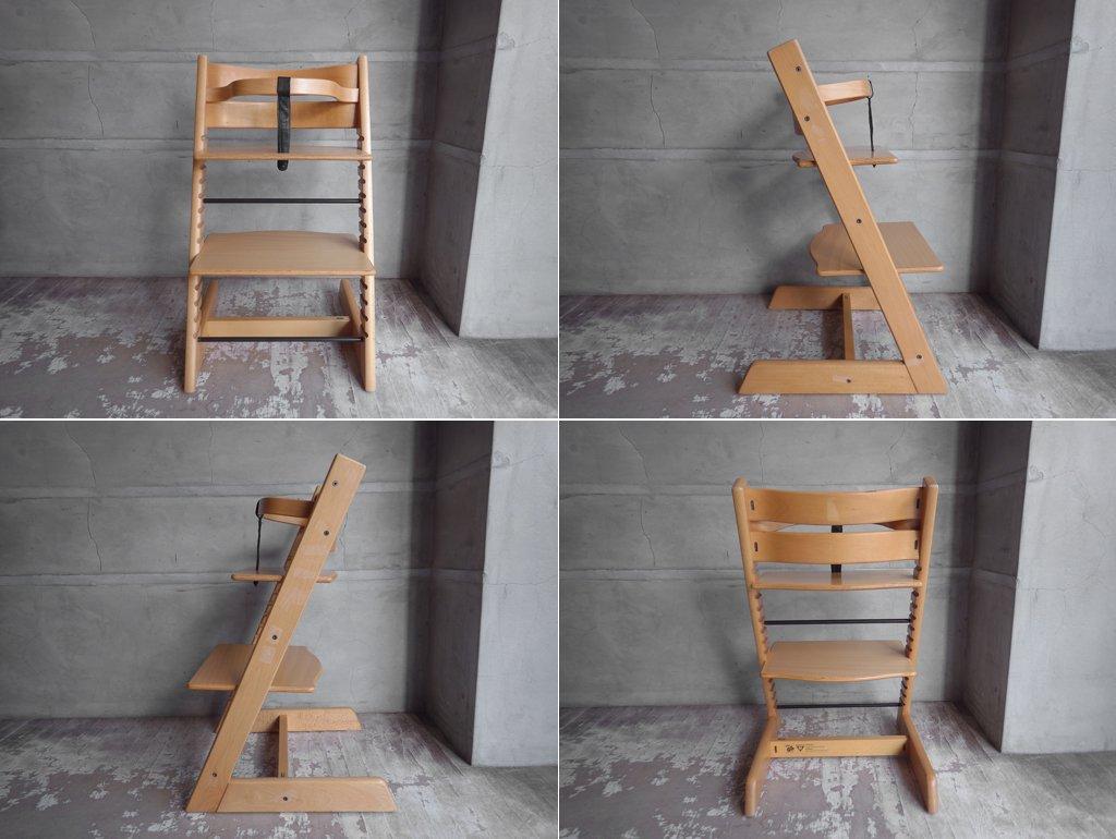 ストッケ STOKKE トリップトラップ TRIPP TRAPP チェア 旧型 ベビーガード 革ベルト付き ベビーチェア ナチュラル 北欧 ノルウェー ♪