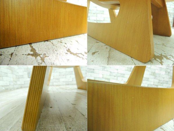天童木工 TENDO 低座椅子 ローチェア グリーン S-5016NA-ST ナラ柾目 長大作 和モダン  ●