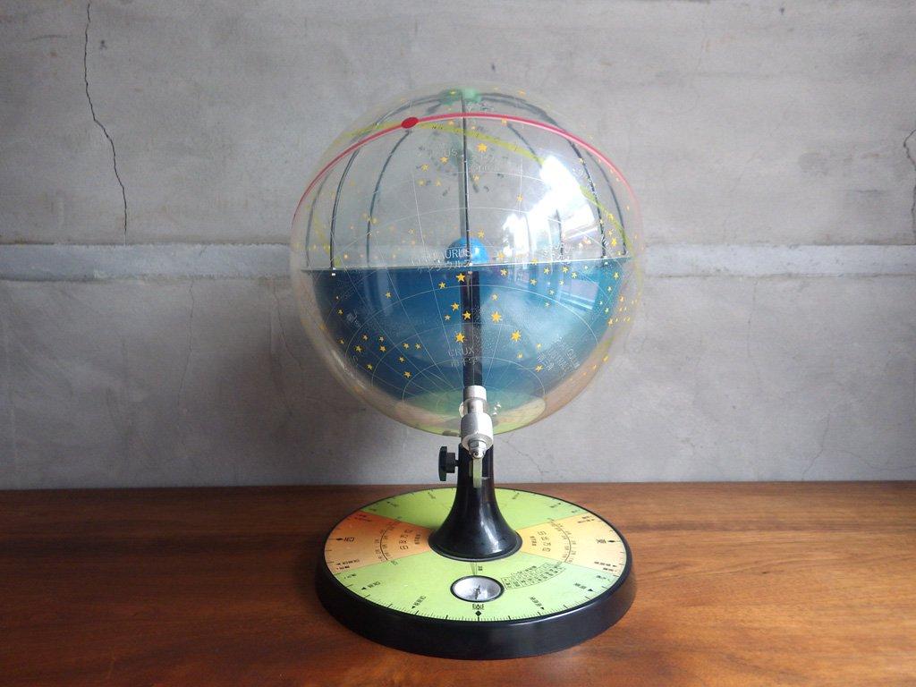 A.M.Y学習天球儀 国際情報社 山口天文機器製作所 昭和レトロ ♪