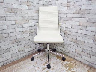 ボーコンセプト BoConcept フェラーラ Ferrara アームチェア PVCレザー ホワイト ●
