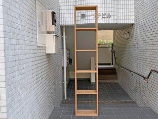 無印良品 MUJI スタッキングシェルフ 1列5段 オーク材 ナチュラル シンプルデザイン ■