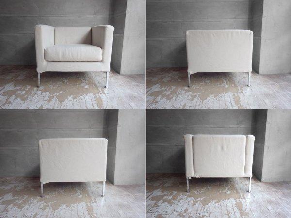 カッシーナ Cassina ボックス スモール ソファ BOX small sofa 1人掛け カバーリング フレア パール ♪