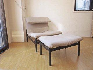 無印良品 MUJI ラウンジソファ Lounge sofa リクライニングソファ オットマン付 カバーリング ベージュ アイアンベース ★