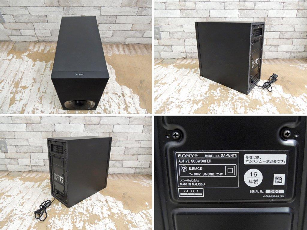 ソニー SONY サウンドバー ホームシアターシステム スピーカー HT-NT5 2016年製 ハイレゾ音源 薄型 Bluetooth オーディオ ●
