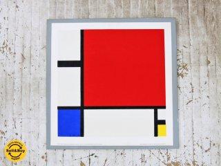 ピエト・モンドリアン Piet Mondrian コンポジション ビンテージ シルクスクリーン フランス製 ●