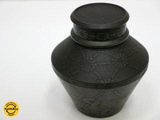 薩摩 星山堂製 錫器 茶筒 茶道 本錫 希少品 ●
