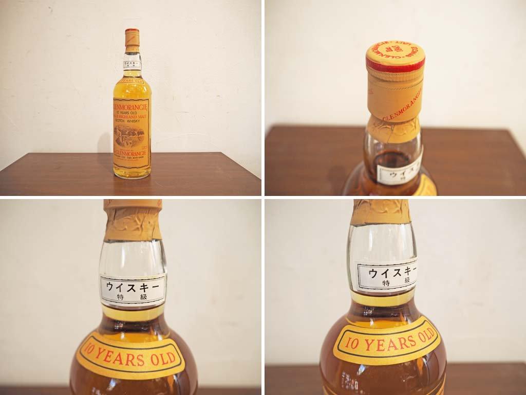古酒 未開栓 グレンモーレンジ 10年 GLENMORANGIE 10YEARS OLD 旧表記 シングルモルト スコッチ ウィスキー 木箱入 750ml ★