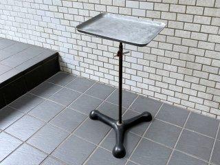 インダストリアル ビンテージ アイアンスタンド トレイテーブル 昇降式 工業系 ■