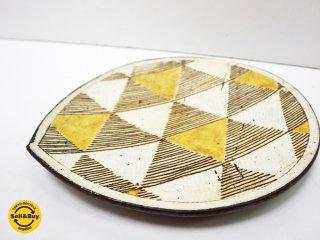 市岡泰 しずく皿 三角形 現代作家 ●