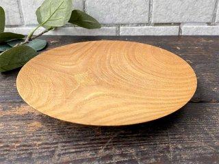 三谷龍二 パン皿 17� 山桜 木の器 プレート 平皿 現代作家 F ■