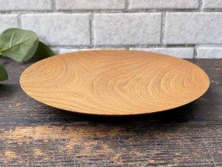 三谷龍二 パン皿 17� 山桜 木の器 プレート 平皿 現代作家 H ■