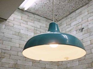 イデー IDEE クル ランプ KULU LAMP ペンダントライト ブルー ホーロー ●