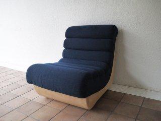 アルフレックス arflex レインボーチェア Rainbow Chair ラウンジチェア ソファ スペースエイジ ミッドセンチュリー イタリアモダン 70's ビンテージ 希少 廃番モデル ◇