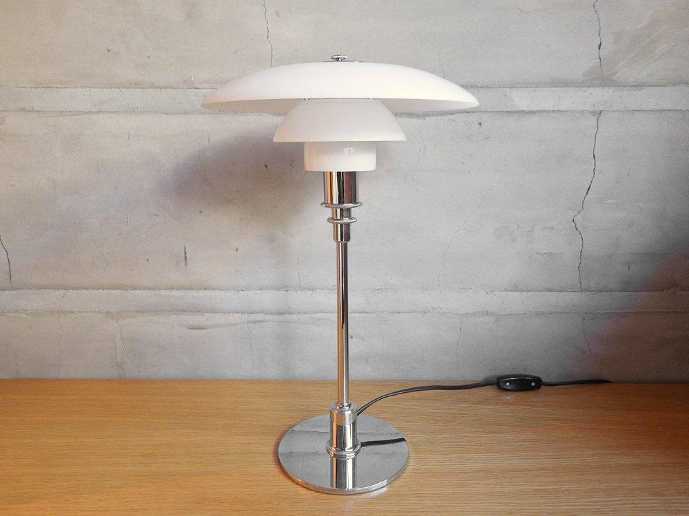 ルイスポールセン louis poulsen PH3/2 Table テーブルランプ ガラス ホワイト デンマーク 北欧 ♪