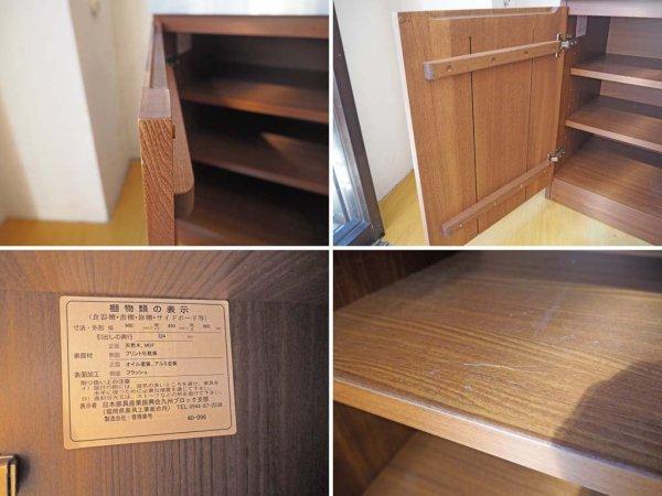 ウニコ unico ストラーダ STRADA キッチンカウンター ステンレス×アッシュウッド 幅 90cm オープンタイプ キッチンボード★