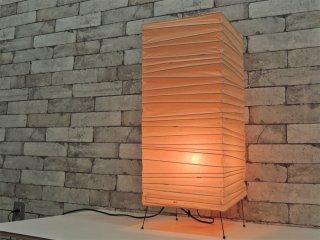イサムノグチ Isamu Noguchi アカリ AKARI テーブルランプ 和紙照明 ●