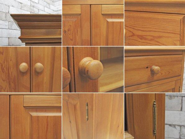 ペニーワイズ THE PENNY WISE パイン材 カップボード キッチンボード 食器棚 英国家具 UKカントリー ●