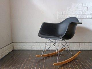 ハーマンミラー HermanMiller アーム シェルチェア ロッカーベース イームズ Eames ブラック ミッドセンチュリー ◎