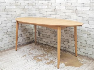 IDC大塚家具 OTSUKA シネマ3 ダイニングテーブル オーバル オーク無垢材 w160cm ●