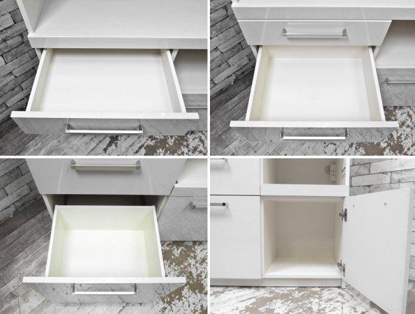 パモウナ Pamouna 食器棚 カップボード YC-S900R ホワイト シンプルモダン ●