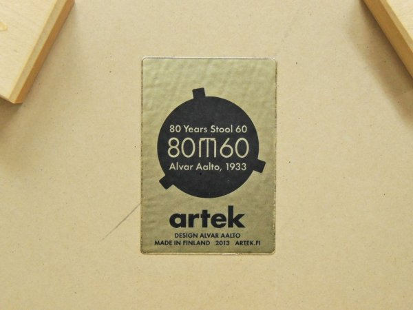 アルテック Artek Stool60 スツール 80周年記念モデル ゼブラ生地 アルヴァ・アアルト 北欧家具 ●