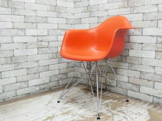ハーマンミラー Herman Miller × ヴィトラ vitra 廃盤 Wネーム C&R.イームズ Eames アームシェルチェア オレンジ エッフェルベース ミッドセンチュリー●