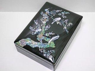 螺鈿細工 鳥樹双鶴吉祥紋 漆塗文箱 道具箱 飾り箱 内棚付 漆器 ●