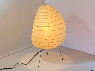 イサムノグチ Isamu Noguchi アカリ AKARI 1N テーブルランプ 和紙照明 ■