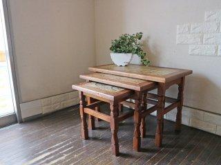 ヨーロッパ ビンテージ vintage タイルトップ ネストテーブル 入れ子 サイドテーブル ルーマニア ◎