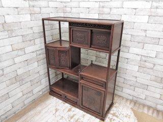 唐木家具 飾り棚 茶箪笥 違い棚 オープンシェルフ 李朝家具 ●