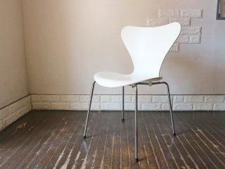 フリッツハンセン Fritz Hansen セブンチェア Seven Chair ホワイトラッカー アルネ・ヤコブセン Arne Jacobsen デンマーク 北欧家具 ◎