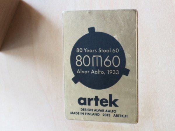アルテック Artek スツール60 Stool60 バーチ材 80周年記念モデル アルヴァ・アアルト 北欧家具 ◎