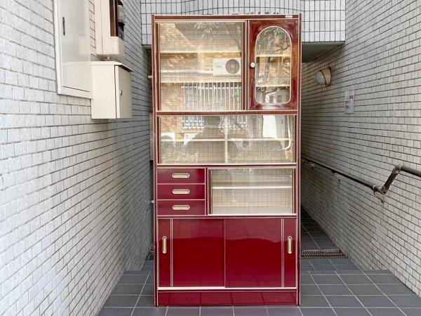 昭和レトロ レトロポップ カップボード キャビネット 食器棚 70's あずき色 アーチ窓 ジャパンビンテージ ■